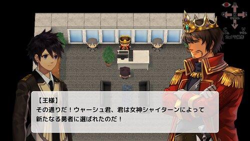 ステレオタイプクエスト Game Screen Shot2