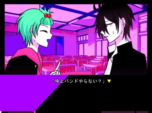 マーメイド・テネシティ【体験版】 Game Screen Shot2