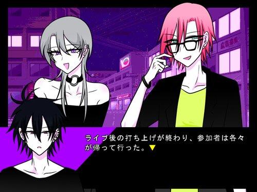 マーメイド・テネシティ【体験版】 Game Screen Shot4