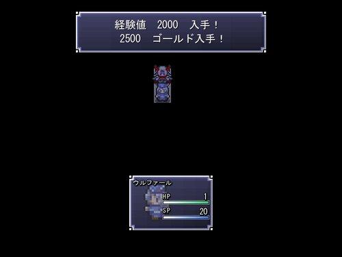 世界最速の最終決戦 Game Screen Shot1