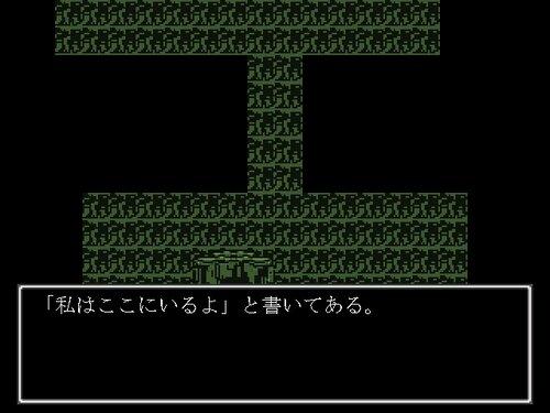 lainウイルス増殖中 Game Screen Shot5
