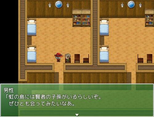 プププランドの秘宝~虹の島の伝説~ Game Screen Shot2