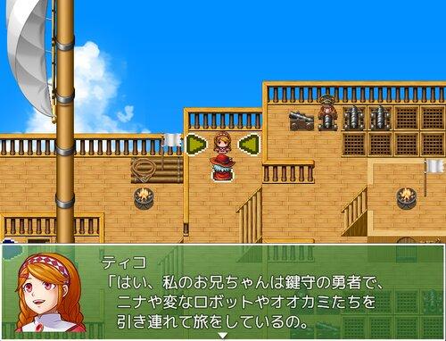 プププランドの秘宝~虹の島の伝説~ Game Screen Shot3