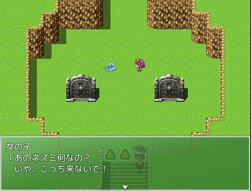 プププランドの秘宝~虹の島の伝説~ Game Screen Shot4