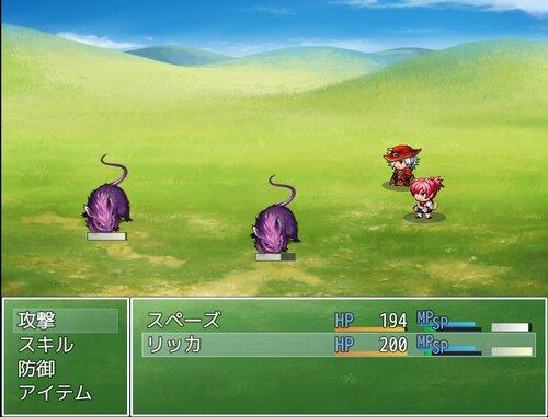 プププランドの秘宝~虹の島の伝説~ Game Screen Shot5