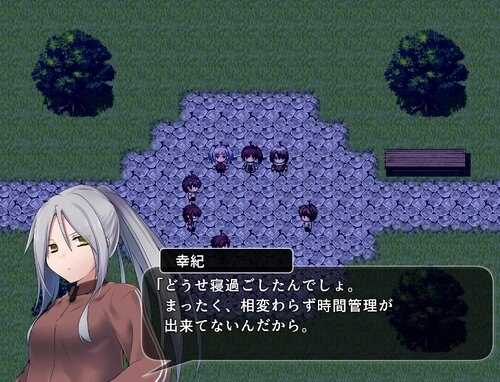 怨の潜む町 -R- Game Screen Shot2