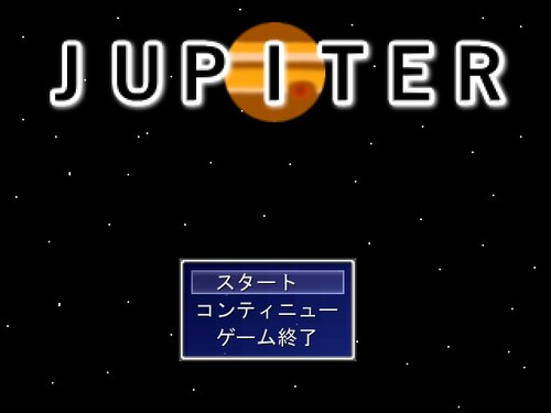 JUPITER Game Screen Shot1