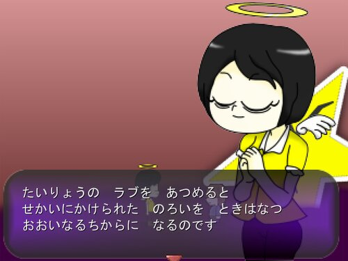 JUPITER Game Screen Shot2