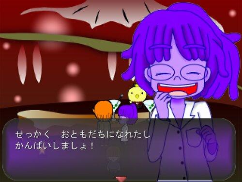 JUPITER Game Screen Shot4