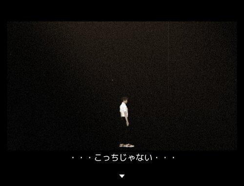屋根裏散歩症候群:dream walker [開発中] Game Screen Shot1