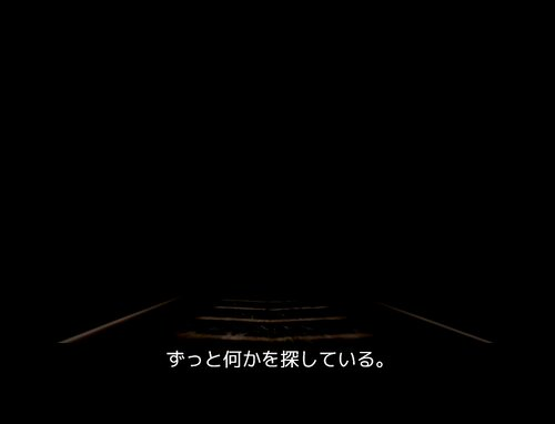 屋根裏散歩症候群:dream walker [開発中] Game Screen Shot2