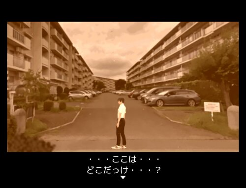 屋根裏散歩症候群:dream walker [開発中] Game Screen Shot3