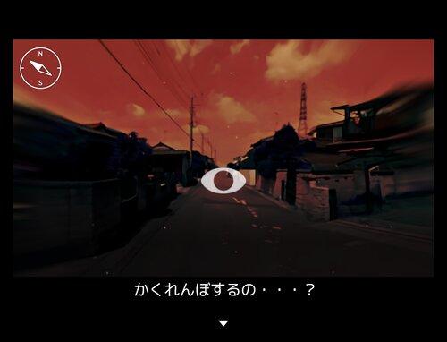 屋根裏散歩症候群:dream walker [開発中] Game Screen Shots