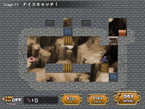 カラスノオタカラ! Game Screen Shot1