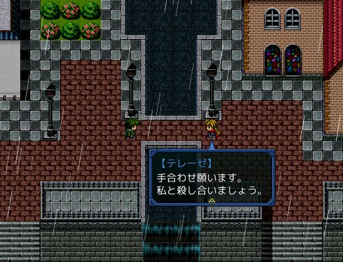 Apocrypha of Atelier Game Screen Shot1