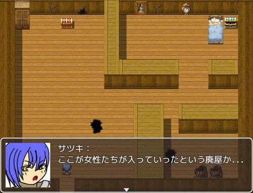 鳩雲の暇つぶしRPG Game Screen Shot