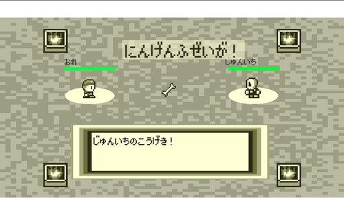 パズルデキル Game Screen Shot