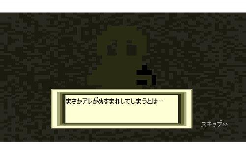 パズルデキル Game Screen Shot2