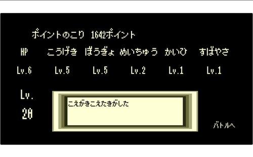 パズルデキル Game Screen Shot3