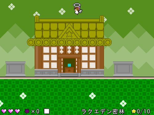 エンジェリングⅢ 楽園島の流れ星 Game Screen Shot