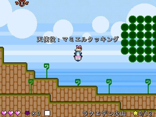エンジェリングⅢ 楽園島の流れ星 Game Screen Shot3