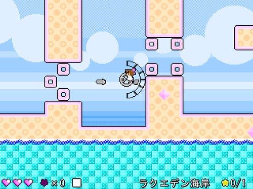 エンジェリングⅢ 楽園島の流れ星 Game Screen Shot4