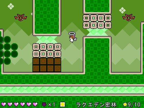 エンジェリングⅢ 楽園島の流れ星 Game Screen Shots