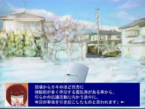 氷のクジラは眠らない Game Screen Shot2