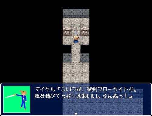 三神獣と女神の塔 Game Screen Shot