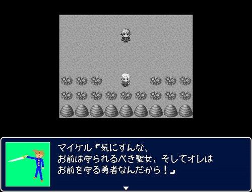 三神獣と女神の塔 Game Screen Shot2