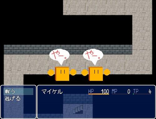 三神獣と女神の塔 Game Screen Shot4