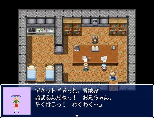 三神獣と女神の塔 Game Screen Shots