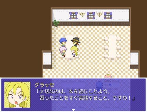 マギスク Game Screen Shot