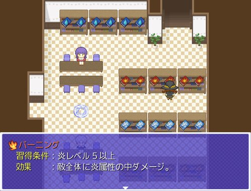 マギスク Game Screen Shot2