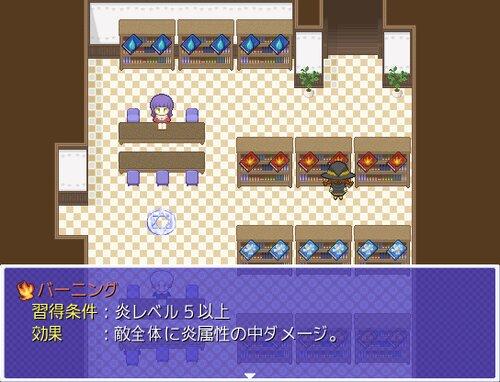 マギスク Game Screen Shot2