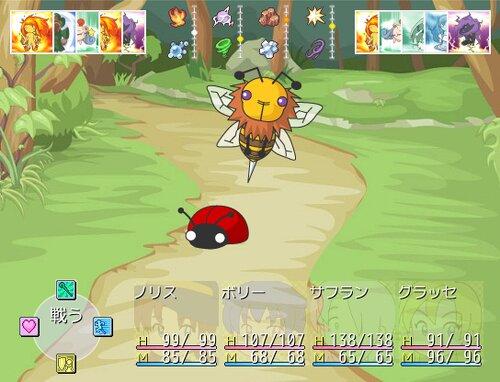 マギスク Game Screen Shots