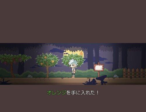 Not Alone Game Screen Shot2