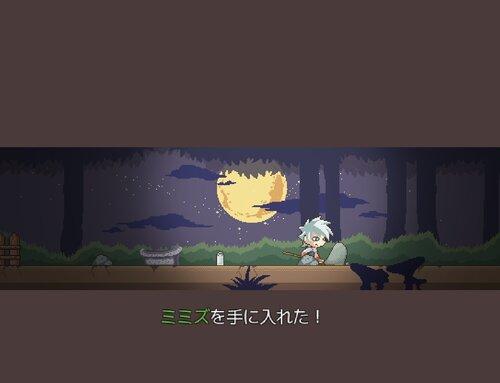 Not Alone Game Screen Shot3