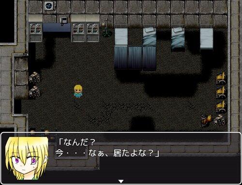 Fresh start Game Screen Shot1