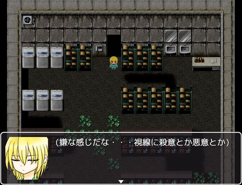 Fresh start Game Screen Shot3
