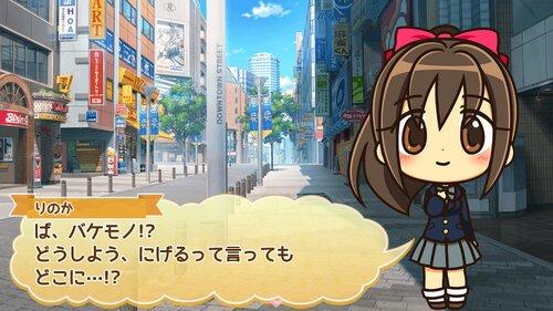 魔法少女のレシピ Game Screen Shot