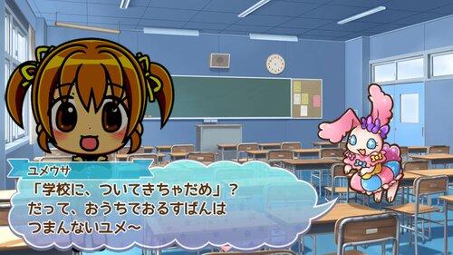 魔法少女のレシピ Game Screen Shot2