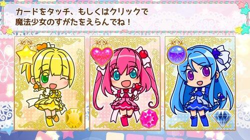 魔法少女のレシピ Game Screen Shot3