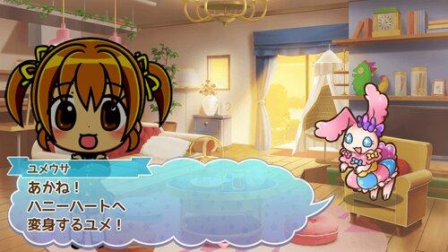 魔法少女のレシピ Game Screen Shot4