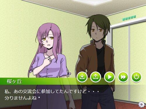 助けて後藤!(仮) Game Screen Shot2