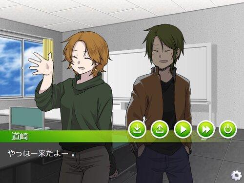 助けて後藤!(仮) 第二話追加 Game Screen Shot4