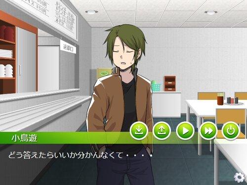 助けて後藤!(仮) 第二話追加 Game Screen Shots