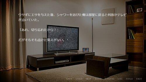 その赤い瞳 Game Screen Shot1