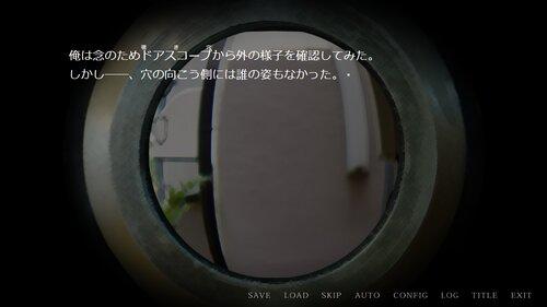 その赤い瞳 Game Screen Shot4