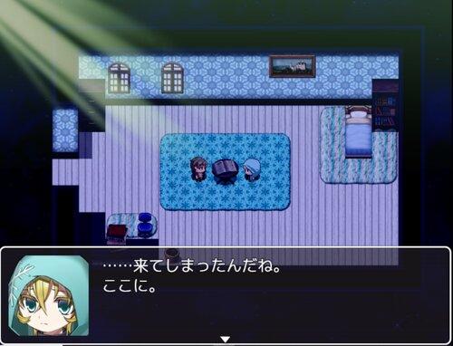 怨恨ヴィーゲンリート 最期の子守唄(後編) Game Screen Shot2